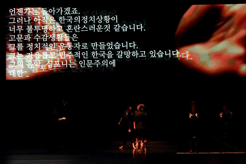 윤이상2013-2